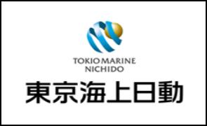 損害保険代理店(東京海上日動